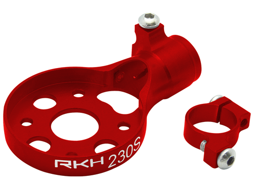 CNC AL Tail Motor Mount Set (Red) - Blade 230 S