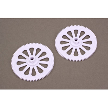 Main tail Drive Gear Blade 400/450 (2)
